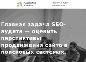 costron.ru
