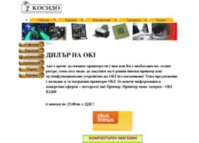 cosydo.com