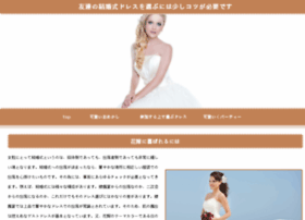 cote-art.com