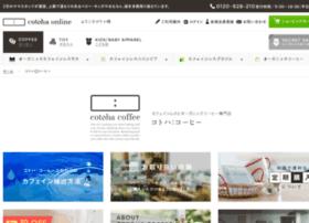 cotoha-coffee.jp