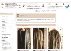 cotoncoton.shop-pro.jp