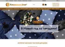 cotraj.ru