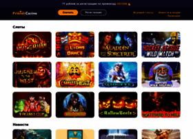 cottage-karelia.ru