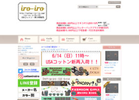 cotton-iro-iro.com
