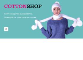cottonshop.kz