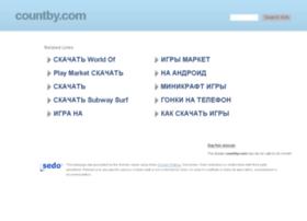 countby.com