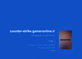 counter-strike.gameronline.ir