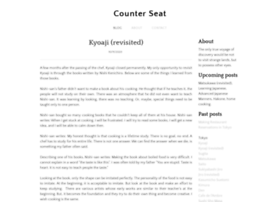 counterseat.com