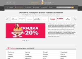 couponchief.ru