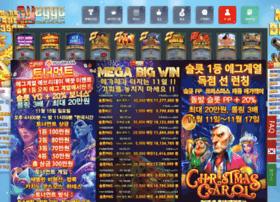 coupongg.com