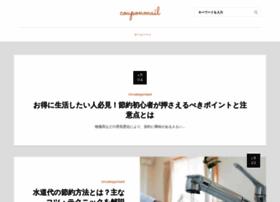 couponmail.jp
