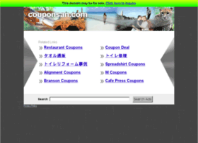 couponsan.com