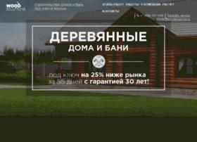 couponsdiscount.ru