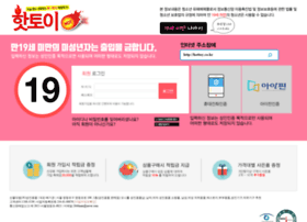 couponshop.co.kr