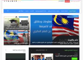 course-malaysia.com
