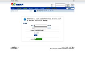 coursebbs.open.com.cn