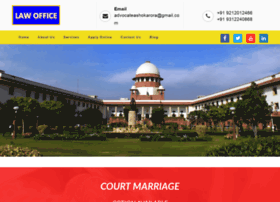 Courtmarriage.org