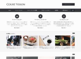courtvision.jp