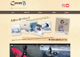 cover-wake.com