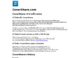 covershare.com