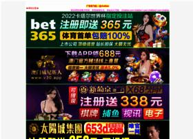 covervoter.com