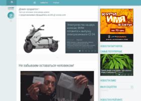 covorp.com
