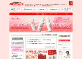 cow-soap.com
