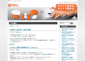 cowa-group.com