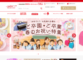 cozycorner-shop.jp