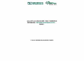 cp1897.com.hk