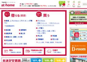 cp2.athome.jp
