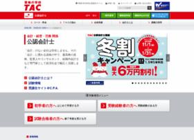 cpa-tac.com