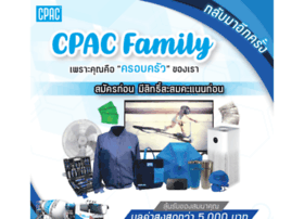 cpac.co.th