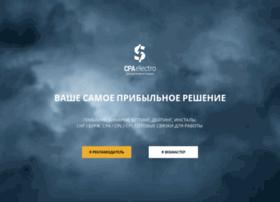cpaelectro.com