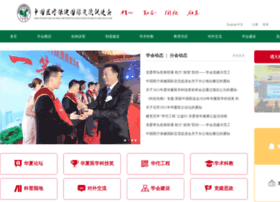 cpam.org.cn