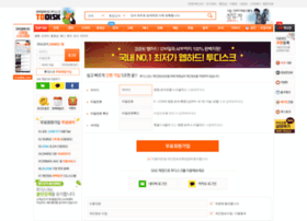 cpamaster.co.kr