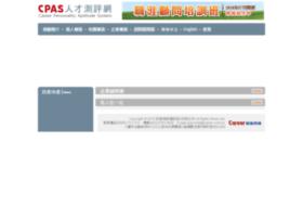 cpas.career.com.tw