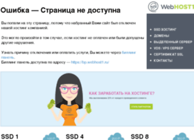 cpastudy.ru