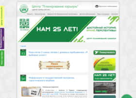cpc.tomsk.ru
