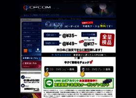 cpcom.jp