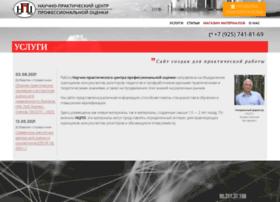 cpcpa.ru