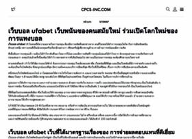 cpcs-inc.com