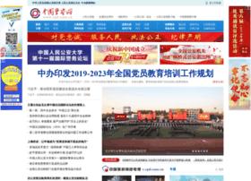 cpd.com.cn