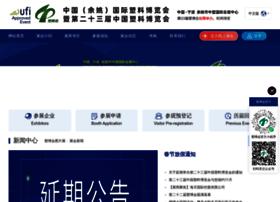 cpe.21cp.com