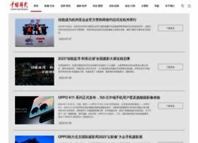 cphoto.com.cn