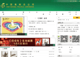 cpi.com.cn