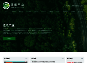 cpi.ibicn.com