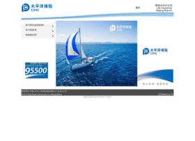 cpic.net.cn