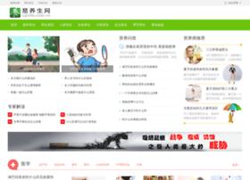 cpinfo.com.cn