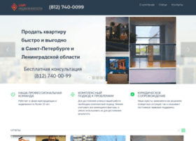 cpltd.ru